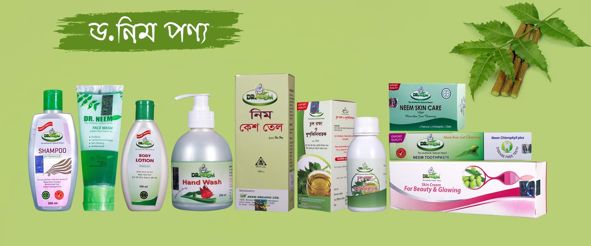 Dr. Neem Products